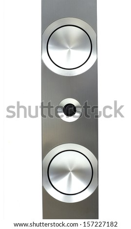 New Technology speaker premium surround sound system  - stock photo