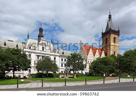 New Town Hall, Prague - stock photo