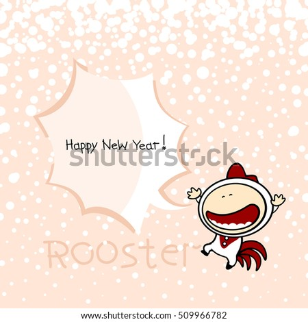 New year greeting card with the Rooster (raster version)
