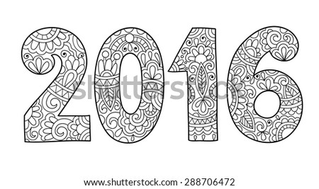 new year inscription 2016 hand written, black and white raster version illustration - stock photo