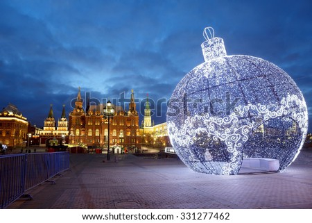 New Year Moscow New year Moscow was transformed. Large Christmas toy pleases us at the Manege square.  - stock photo