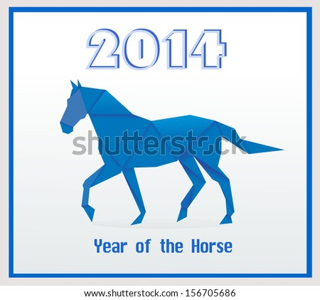 New year origami paper horse 2014 celebration card - stock photo