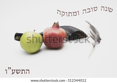 New Year's blessing -   Shofar , pomegranate, apple, and a feather on white Background as jewish new year symbol ( Rosh Hashanah ) - stock photo