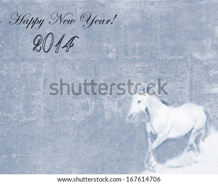 New Year 2014 textured postcard with a white horse running - stock photo
