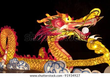 New years Dragon Lantern - stock photo