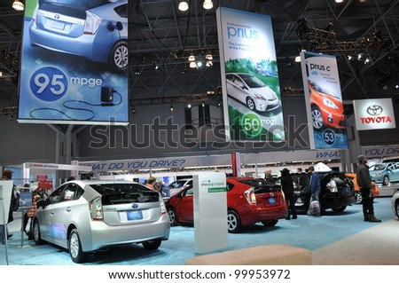NEW YORK - APRIL 11: The Toyota Prius exhibit at the 2012 New York International Auto Show running from April 6-15, 2012 in New York, NY. - stock photo