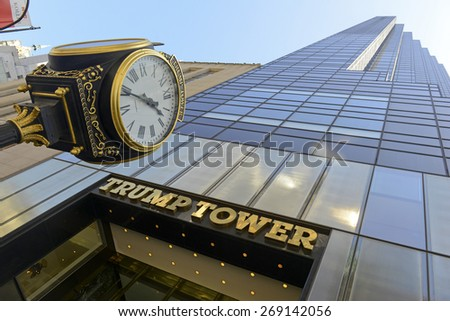NEW YORK CIRCA APRIL 2015. The Trump Tower on Fifth Avenue and its clock, illustrates the high-end mixed use skyscrapers common in Manhattan which combine both commercial and residential use. - stock photo
