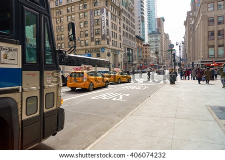 NEW YORK - CIRCA MARCH 2016: New York City at daytime. The City of New York, often called New York City or simply New York, is the most populous city in the United States - stock photo