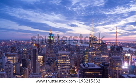 New York City financial district - stock photo