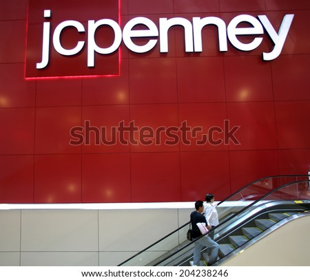 NEW YORK CITY - FRIDAY, JUNE 20, 2014: Shoppers at a J. C. Penney Company Inc. department store in New York City on Wednesday, July 2, 2014. - stock photo