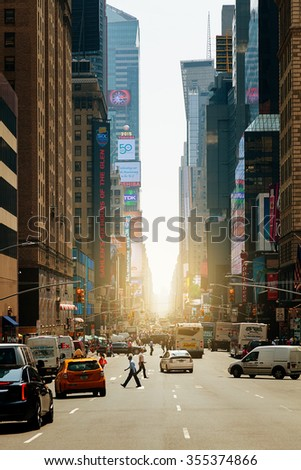 NEW YORK CITY - JUNE 12: Seventh Avenue (Fashion Avenue) and known as Adam Clayton Powell Jr. Boulevard north of Central Park on June 12, 2015 in Manhattan, New York City - stock photo
