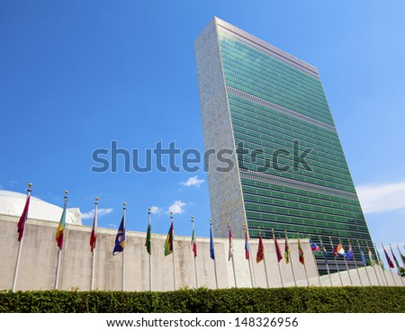 NEW YORK CITY - JUNE 28: The United Nations building in Manhattan is the official headquarters of the UN since 1952 June 28, 2012 in New York, NY.  - stock photo