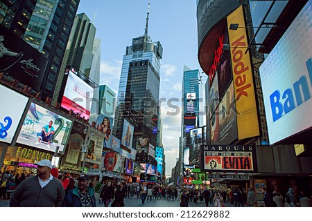 NEW YORK CITY -MARCH 13: Times Square, featured with Broadway Theaters and animated LED signs, is a symbol of New York City and the United States, March 13, 2012 in Manhattan, New York City. USA. - stock photo