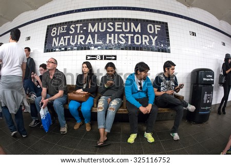 NEW YORK CITY - MAY 9, 2015: 81 street - Natural History Museum subway station. The NYC Subway is one of the oldest and most extensive public transportation systems in the world, with 468 stations. - stock photo
