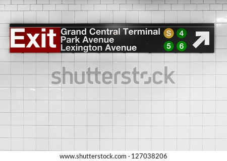 New York City subway sign at historic landmark Grand Central Terminal - stock photo