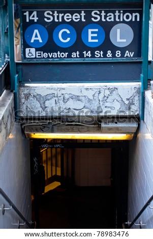 New York City subway station steps - stock photo