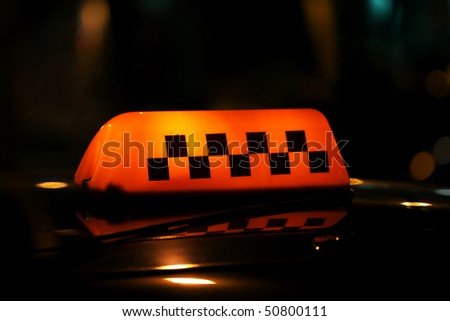 New York city traffic public taxi car yellow sign - stock photo