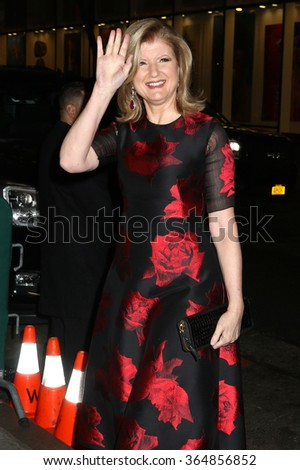 NEW YORK - NOV 9, 2015: Arianna Huffington attends the 2015 Glamour Women of the Year after party on November 9, 2015, in New York.