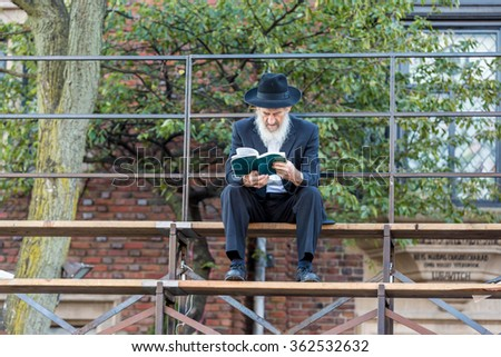 NEW YORK - NOVEMBER 8: One of the shluchim, Jewish emissaries, at The Kinus Hashluchim, International Conference of Chabad-Lubavitch Emissaries, in Crown Heights, Brooklyn, NY on November 8, 2015. - stock photo