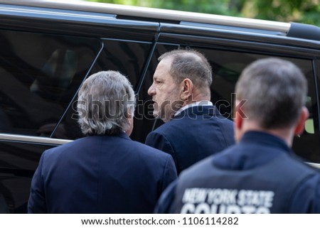 New York, NY - June 5, 2018: Harvey Weinstein leaves court after pleaded not guilty during arraigement on rape and criminal sex act charges at State Supreme Court