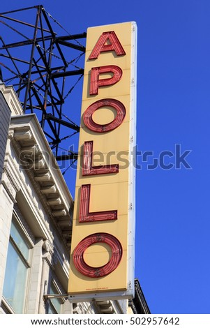 New York, NY, USA - September 13, 2016: Apollo Theater: It is one of the oldest and most famous music halls and listed on the National Register of Historic Places.