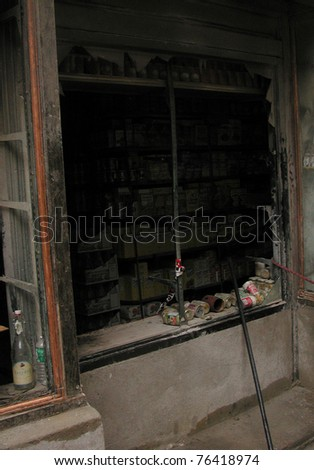 NEW YORK - SEPT 20 :  Blown out shop window near Ground Zero World Trade Centre on September 20, 2001 in New York. - stock photo