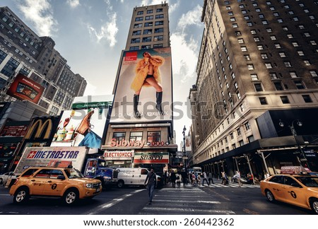NEW YORK, UNITED STATES - SEPTEMBER 10: Typical below view from street on famous skyscrapers on September 10, 2014 in New York, USA - stock photo