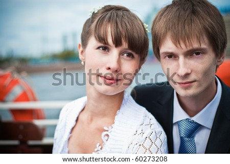 Newly-Weds at the Boat Trip - stock photo