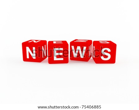 News icon - stock photo