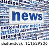 News poster design background. News media message conceptual design - stock photo