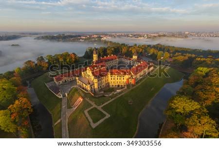 Niasvizh castle, Belarus. Aerial photo - stock photo