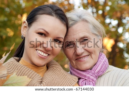 nice happy couple  on the nature - stock photo