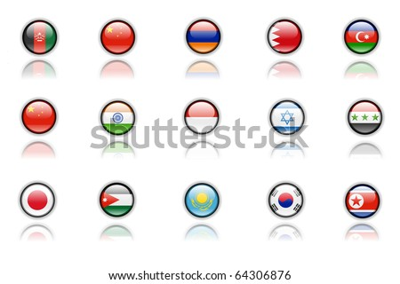 Nice icons of asian flags - stock photo