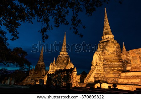 Night at the Asian Religious Architecture. Ancient Buddhist Pagoda ruins at Wat Phra Sri Sanphet Temple in Ayutthaya, Thailand