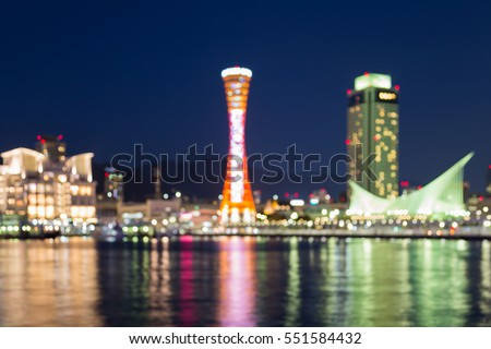 Night blurred light Kobe port tower with reflection, abstract background
