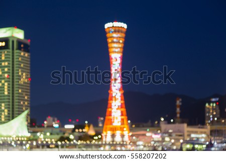 Night blurred lights Kobe port tower, abstract background