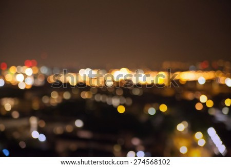 Night city lights blur, London - stock photo
