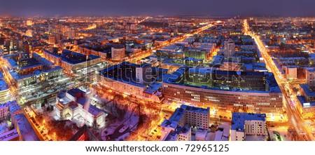 Night city panorama - stock photo