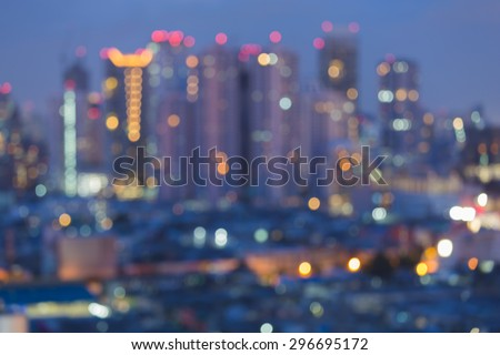 Night city with blurred bokeh lights, Background - stock photo