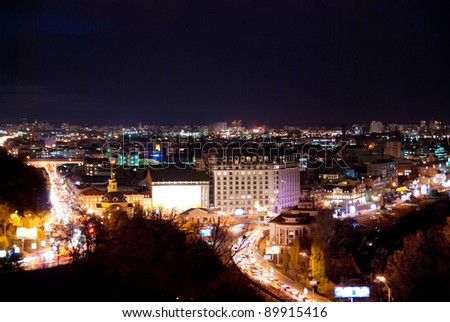 night cityscape of Kiev, Ukraine - stock photo