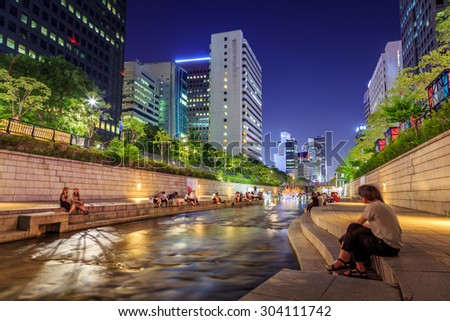 Night Crowded People At Cheonggyecheon Stream In Seoul City Of South Korea - stock photo