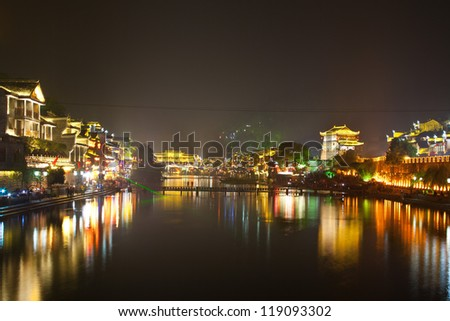 Night in the town Fenghuang The province of Hunan China is