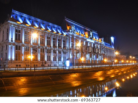 Night landscape with Justice Palace, Bucharest, Romania