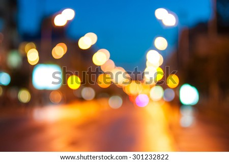 Night lights of the modern city. Street view, urban background. - stock photo