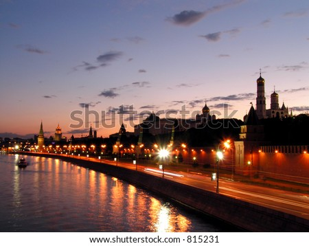 Night Moscow. The river Moscow. The Kremlin wall.