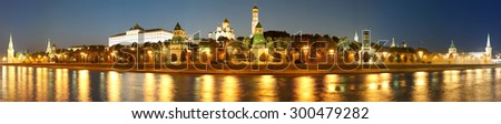 Night panoramic view of the Kremlin, Moscow, Russia--the most popular view of Moscow - stock photo