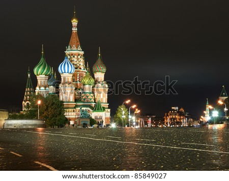 night Red square. Moscow, Russia - stock photo