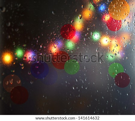 Night road. Rain. - stock photo