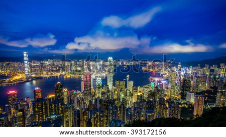 Night Scape at Hong Kong - stock photo