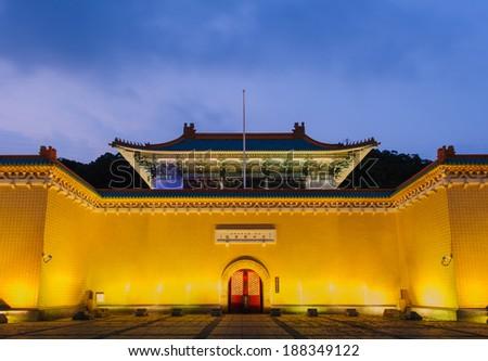 Night scene of National Palace Museum in Taipei, Taiwan - stock photo